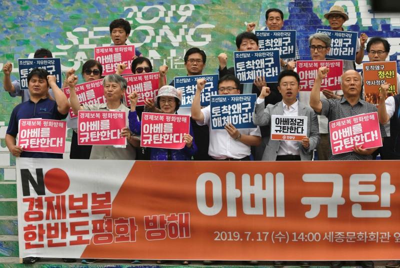日韓貿易戰》南韓政府籲日盡快撤銷限貿措施
