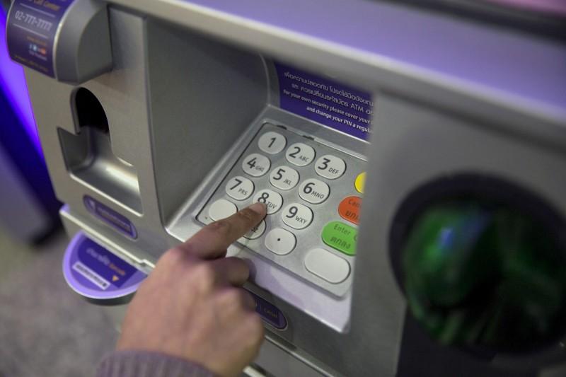 全球ATM數量首現減少 ATM量最多的中國減幅達6.8%