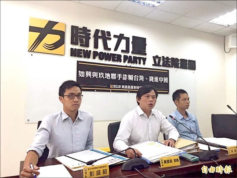 併購中國玖地案 如興董座被約談