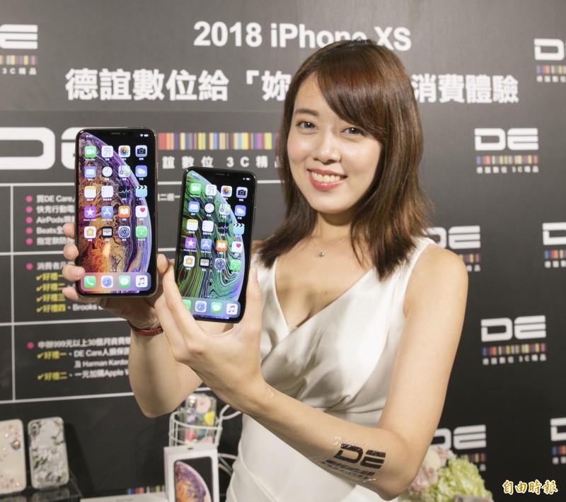 明年刷臉手機大爆發!郭明錤:iPhone與華為配備VCSEL手機年增500%