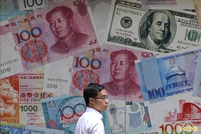 全球市場進入「恐慌模式」 引投資潮湧入黃金、債券與貨幣市場