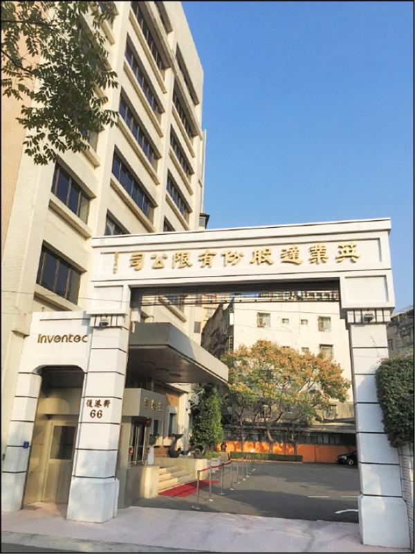 TWS需求年增8成 台灣供應鏈受惠