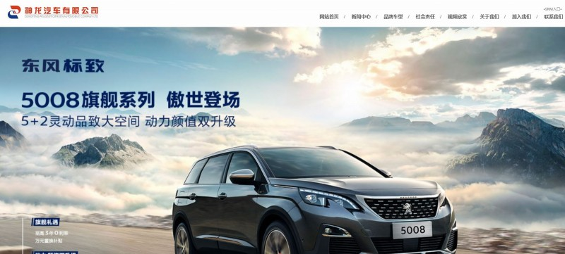 被爆合資廠大裁員 中國東風汽車否認:只是臨時歇工