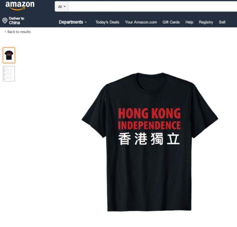 挑釁中國?亞馬遜公然販售「香港獨立」反中言論T恤