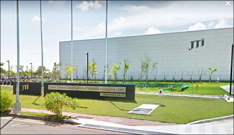 〈財經週報-免稅菸疑雲〉在地生產取代進口 傑太日煙設台南廠