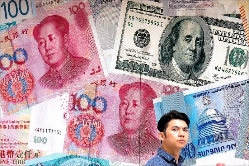 〈財經週報-海外資金專法子法-財政部〉專法上路 13天內就可完成 ...