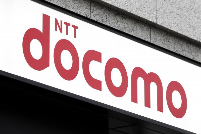 又1家!日本NTT Docomo:明日恢復華為P30 Pro預售