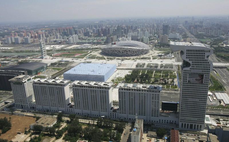 逾15萬網友圍觀!中國國企230億拍下郭文貴盤古大觀5號樓