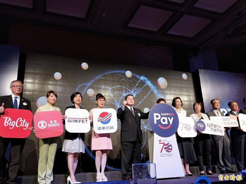徐旭東嘆「台灣人現金帶太多」 遠東集團HAPPY GO Pay上線