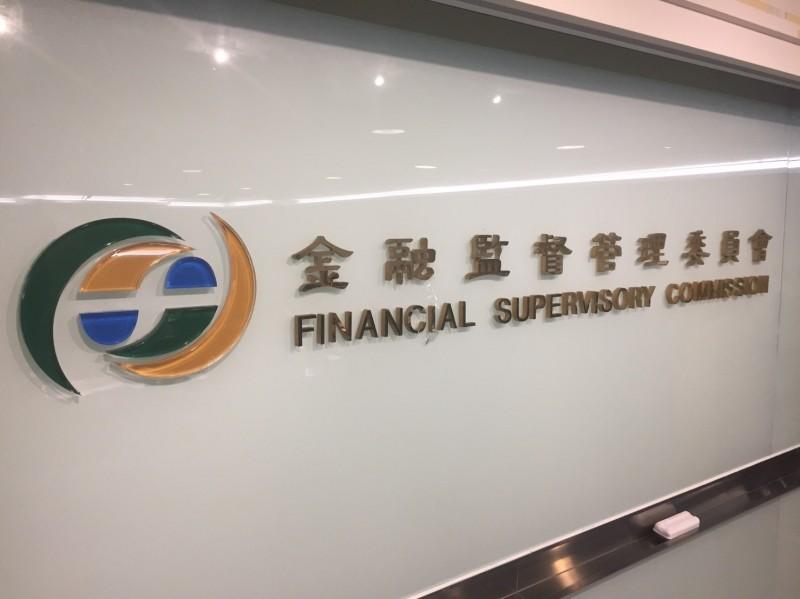 金管會:永豐銀行在20日有主動通報「重大偶發事件」
