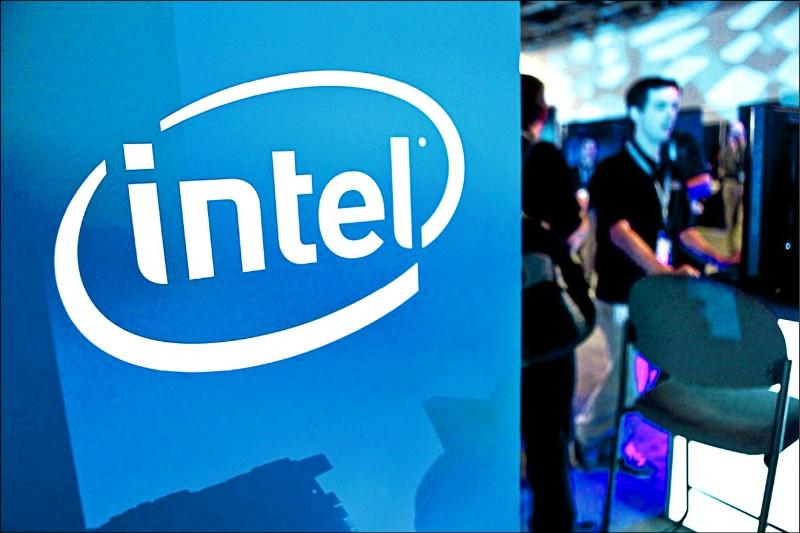 英特爾推第10代處理器 搶年底旺季