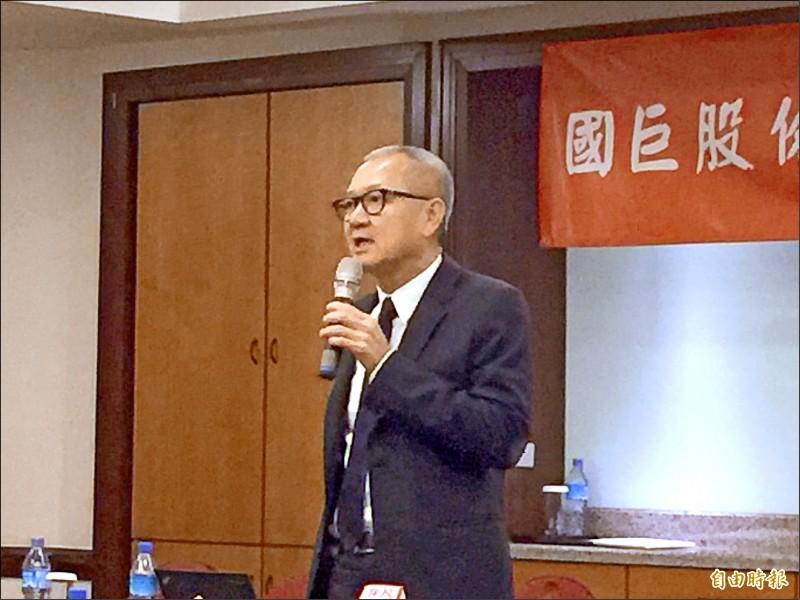 國巨除息 陳泰銘進帳15.2億元