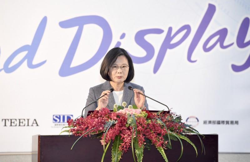 蔡英文期許台灣成為全球智慧顯示解決方案重鎮