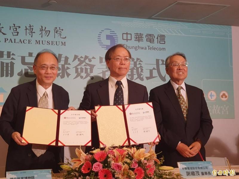 中華電信跨界攜手故宮 打造5G科技文化場域
