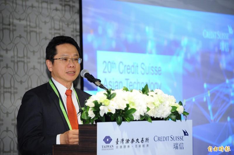 證交所攜手瑞信辦論壇 吸引全球投資人關注台灣優質企業