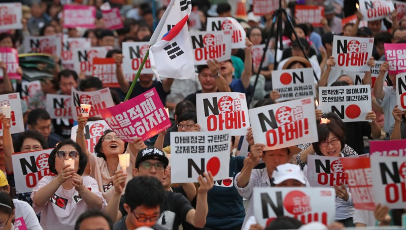 首爾、釜山2大城市通過「戰犯企業」條例 日方強烈反對