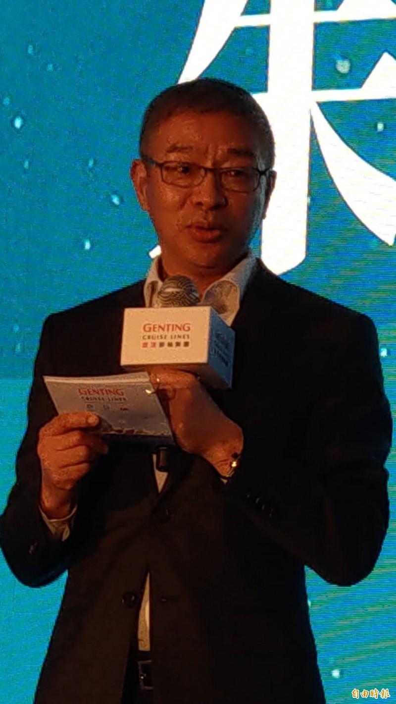 雲頂郵輪世界夢號2020年經營台灣10航次  預估帶來4萬外籍旅客