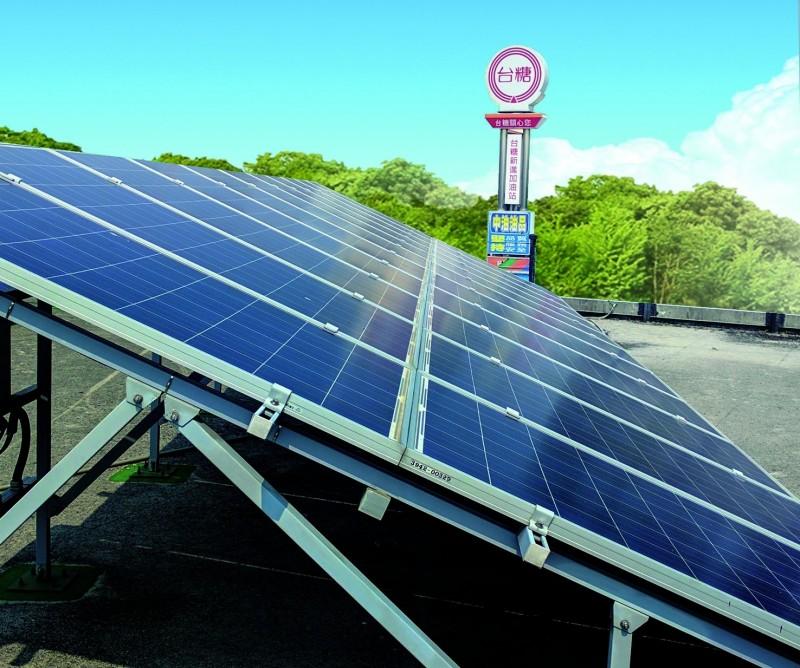 台糖攜手民間業者拚太陽光電 將釋3100公頃土地