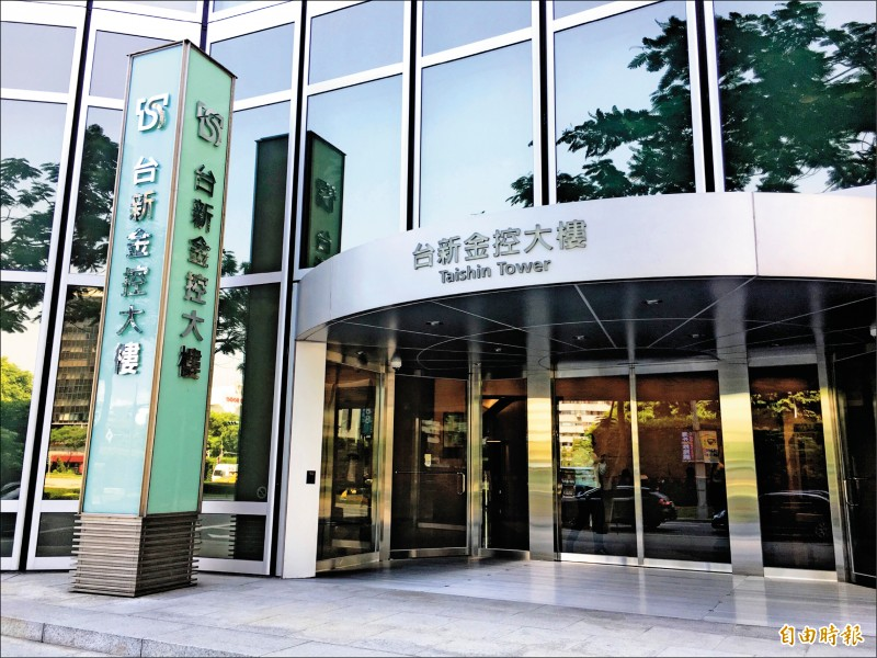 〈財經週報-財經焦點〉道瓊永續指數 台新金蟬聯雙榜