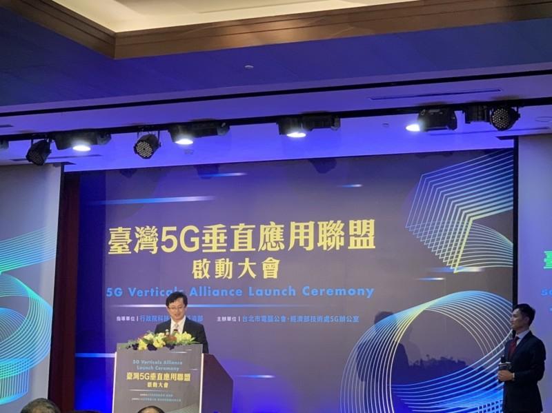 童子賢:5G是重要技術革命 台灣一定要迎頭趕上