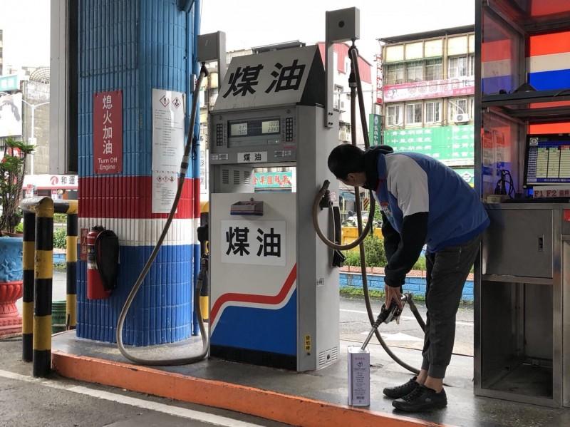 下週油價漲8角 中油將吸收汽油3角