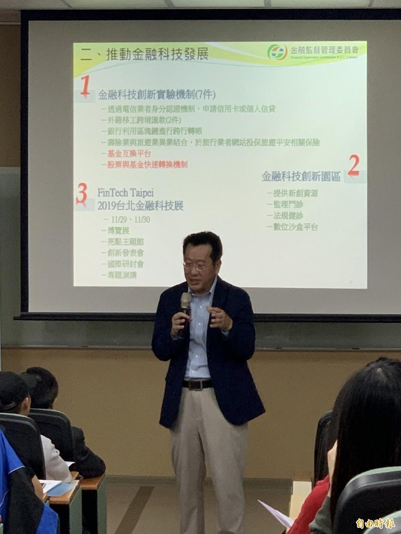 尹衍樑子代理南山人壽董座 顧立雄:會審慎評估適任資格