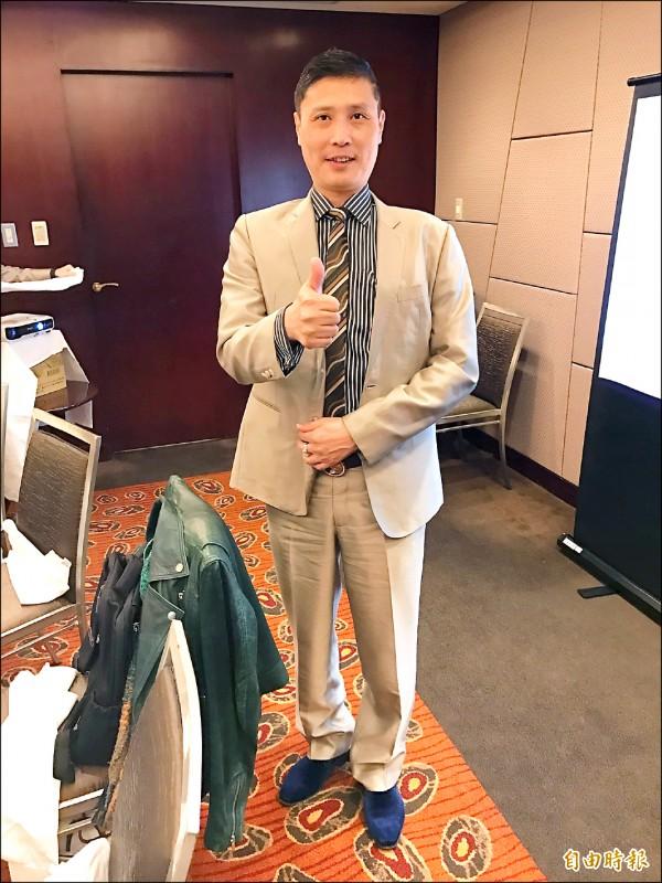 亞太國際地產、台灣搜房網驚傳停業 海外地產投資人恐成孤兒