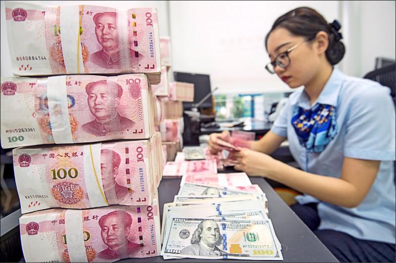 中國主權基金示警:中國銀行倒閉潮才開始