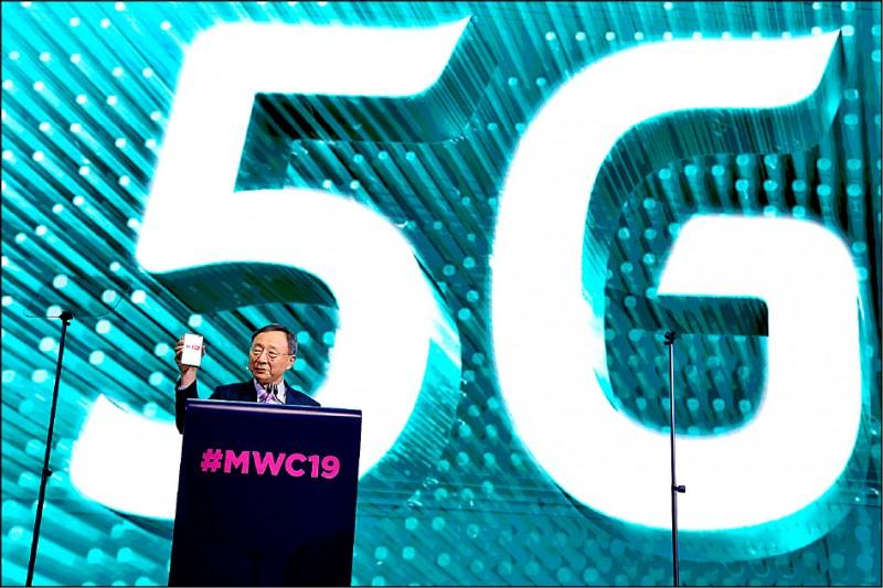 美戰略智庫︰中國不可能贏得5G競賽