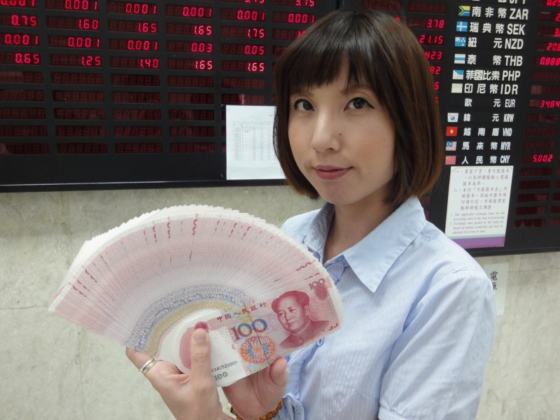 中國外匯市場8月成交額月增3.2%