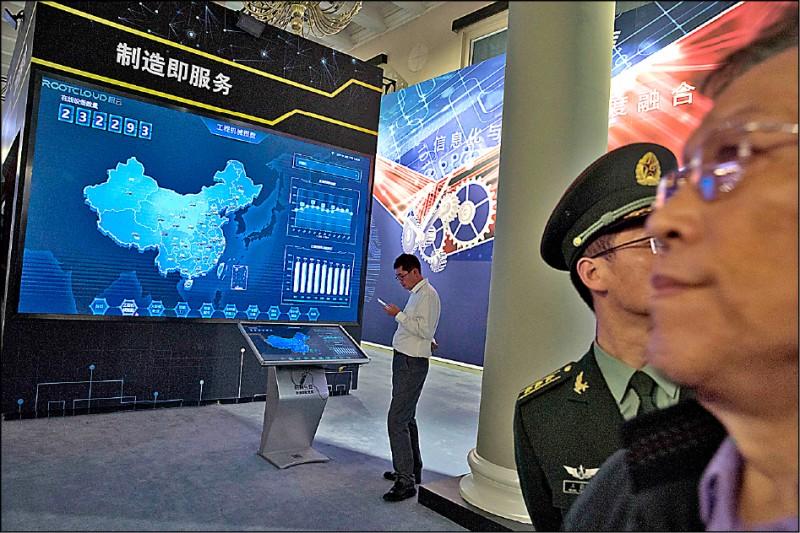 中國數位監控 緊掐企業咽喉