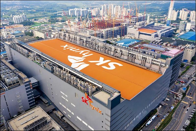 9月前20天 韓半導體出口慘跌40%