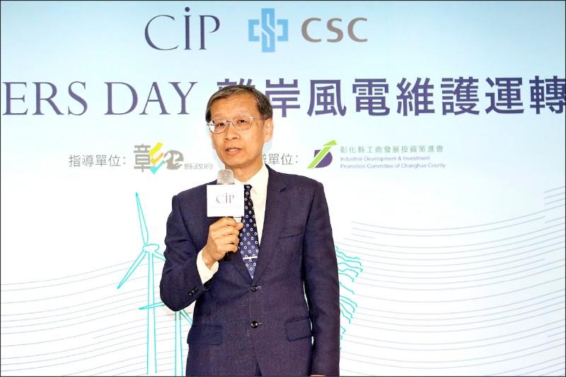 中鋼執行副總王錫欽 升任總經理