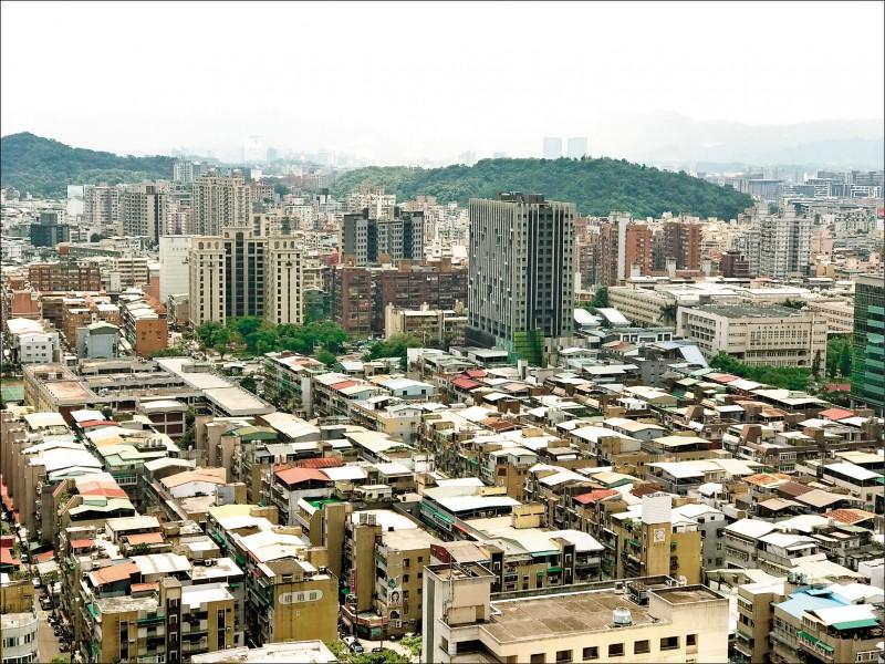 購屋老少配成趨勢》北市精華區逾40年老屋 仍有市場