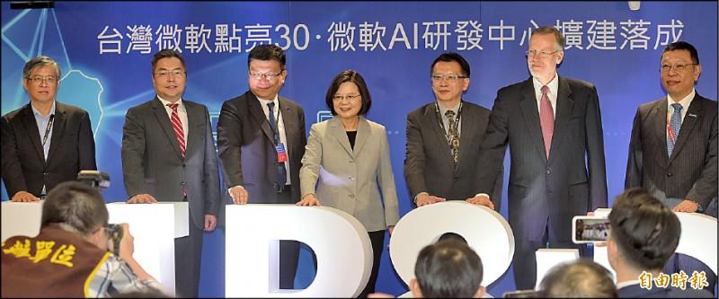 看好台灣 微軟擴建AI研發中心