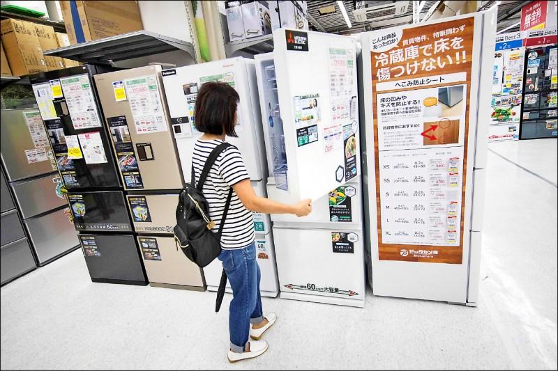 日本消費稅 今起調漲至10%