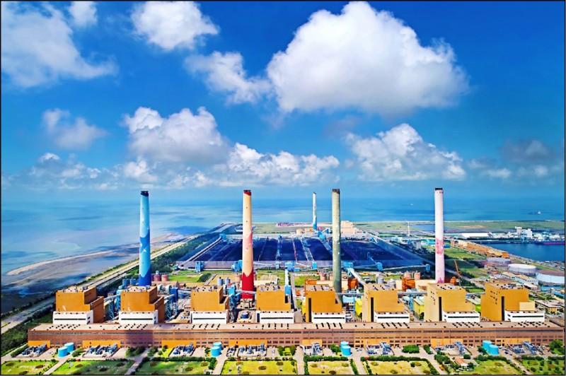 火力發電大減 中火降逾6億度最多