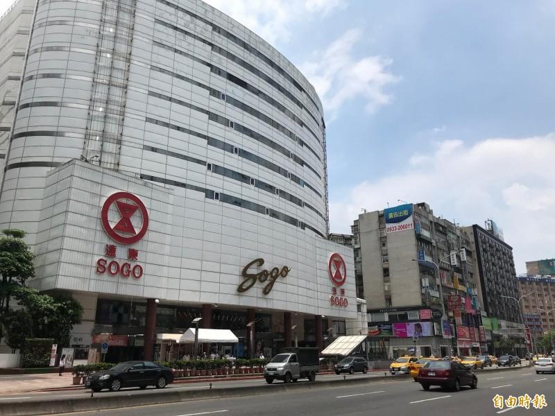 SOGO經營權之爭 日媒:可能升級為台星國際問題