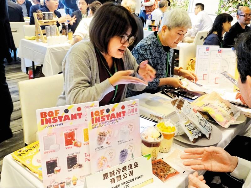 台灣珍奶風靡日本 拓銷團大爆桌