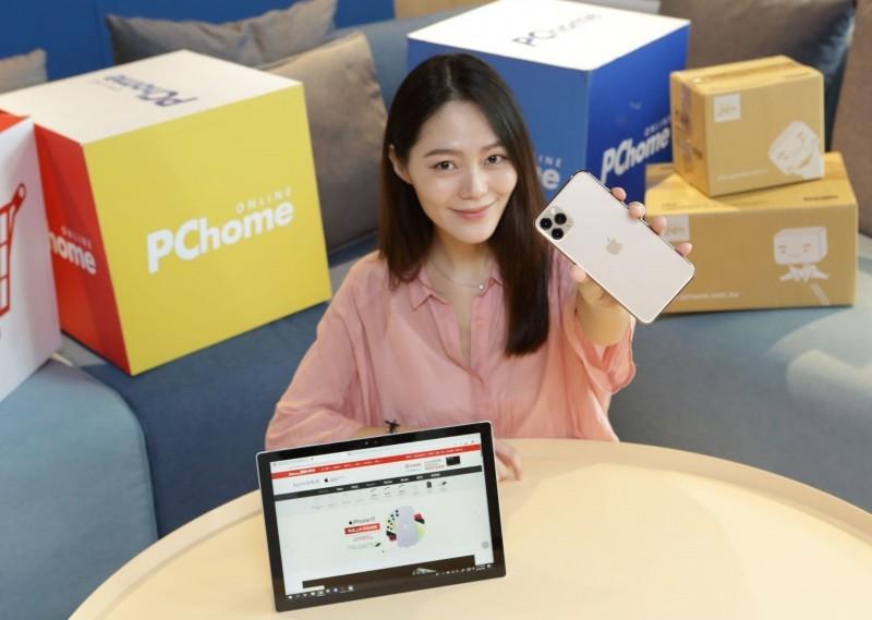 iPhone 11神助攻 PChome9月營收創同期新高
