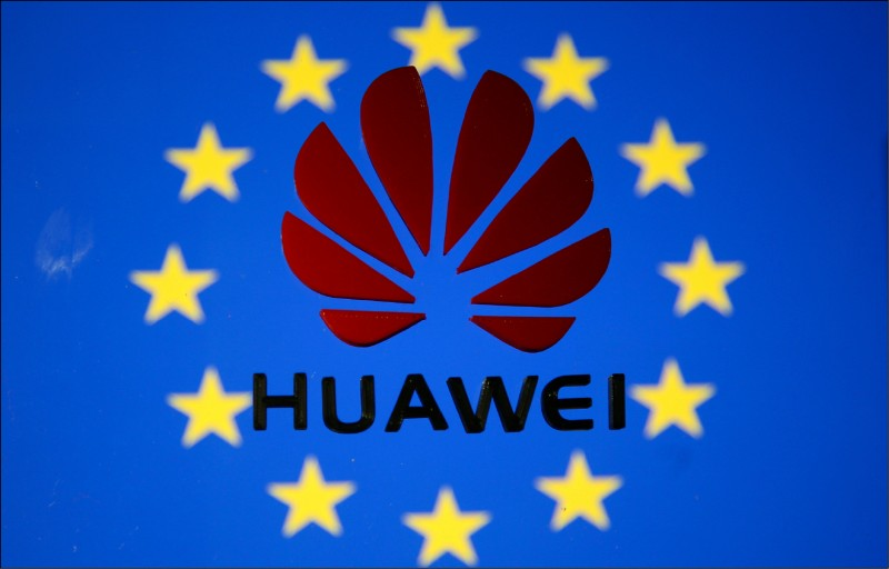 劍指華為 歐盟擬嚴審中國電信商