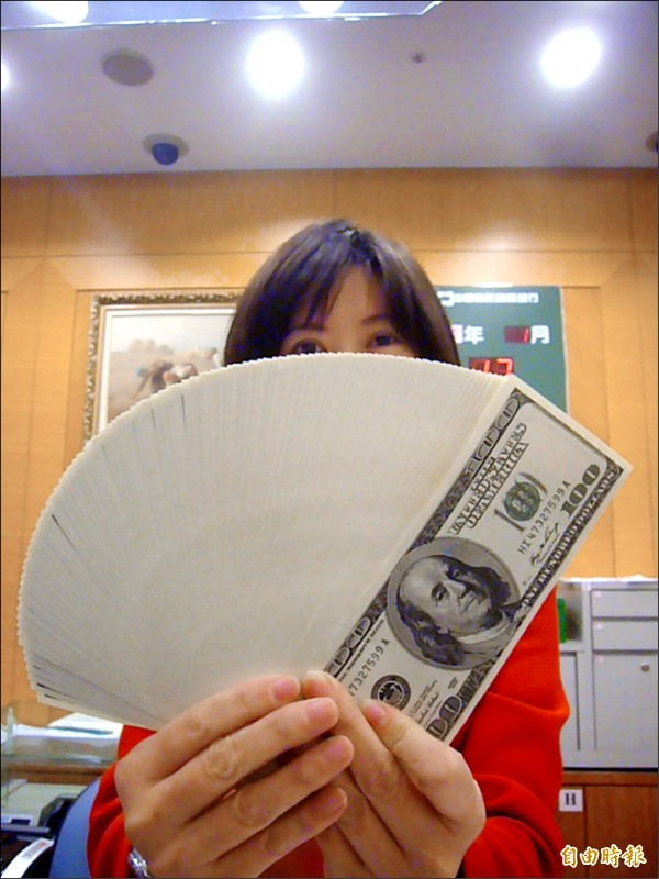 掌握最佳匯率 善用到價預約換匯