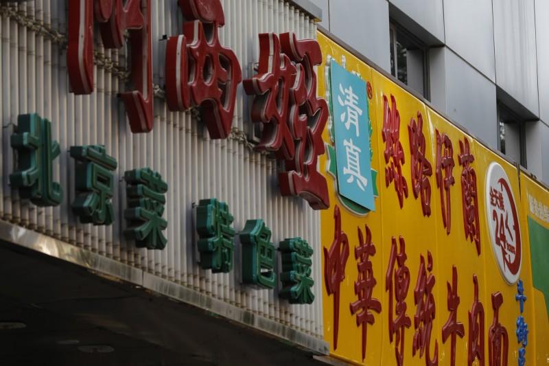 仿效上海!傳北京擬禁止餐廳外賣提供1次性餐具