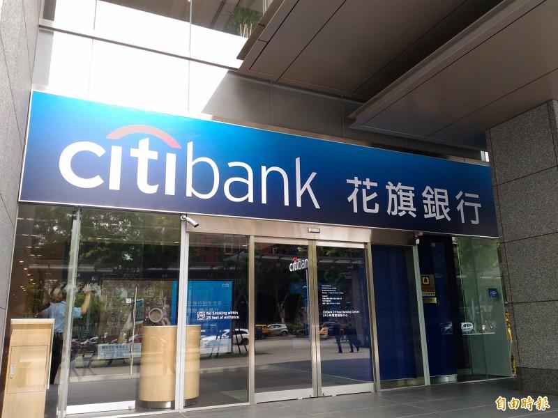 系統過帳出包遭罰500萬元   花旗銀行這麼說