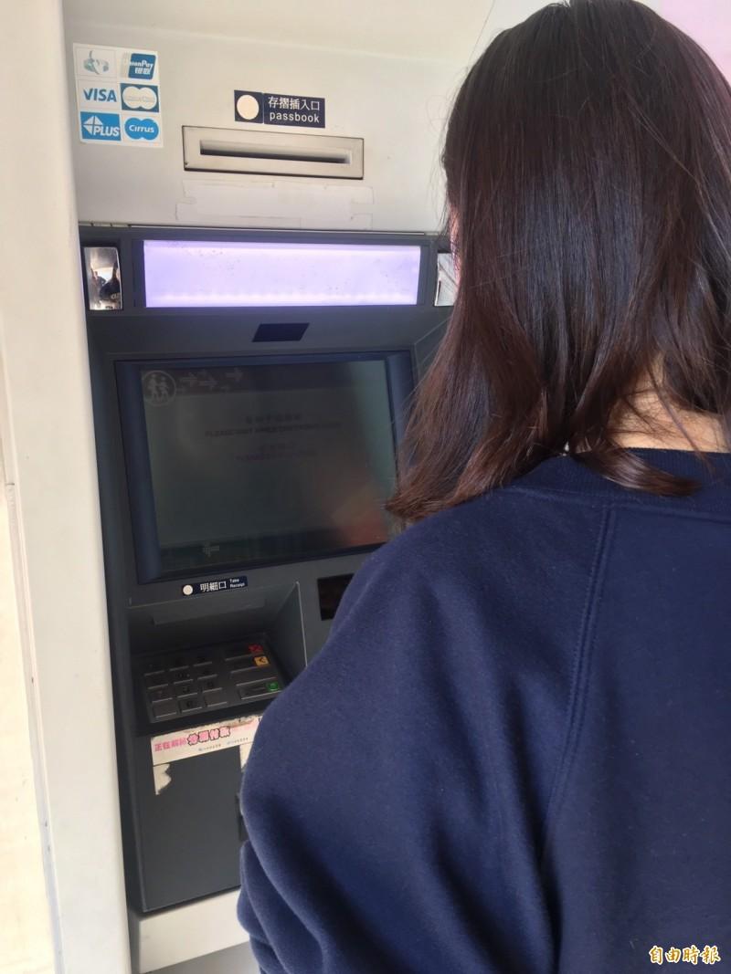 全國ATM大當機!金管會︰晚間6點20分已排除   財金公司正查明原因