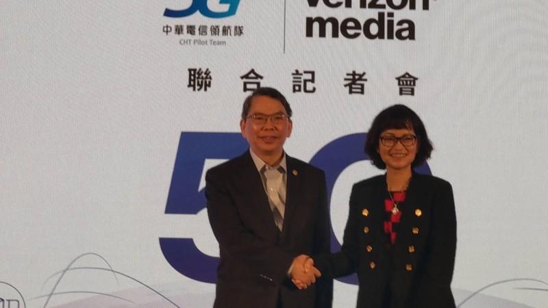 Verizon Media加入5G中華電信領航隊   海外首家