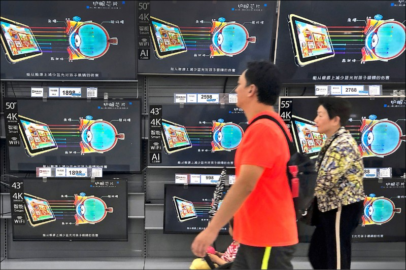 國際現場》大尺寸平板電視持續價跌