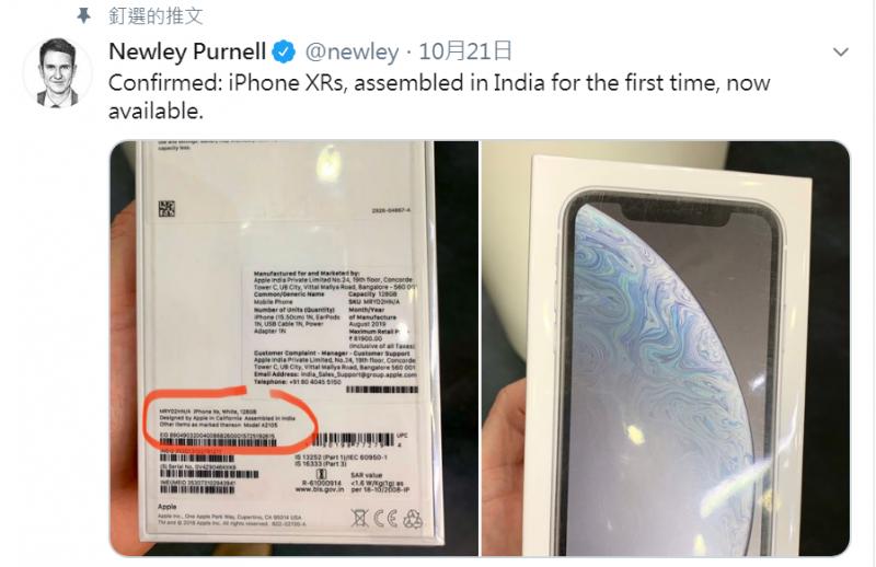 不再依賴中國! 「印度製造」iPhone已在當地銷售
