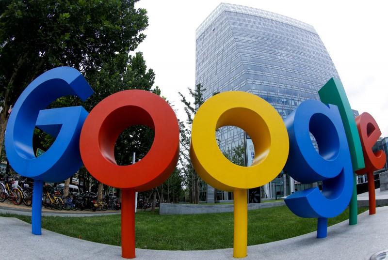 驚!Google遭爆開發間諜工具 監控員工壓制異議