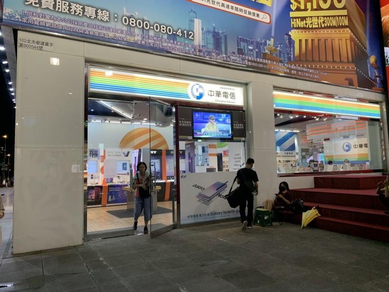 中華電今年財測無法達標 連續第二年未達陣